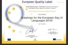 etw_europeanqualitylabel_1