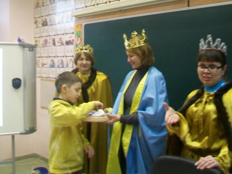 Trijų karalių šventė